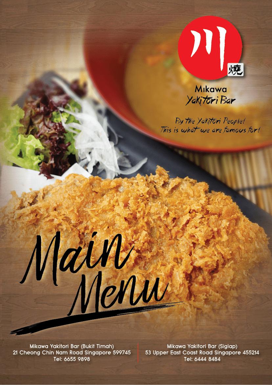 mikawa yakitori menu